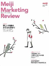 maiji2016_1-194x261
